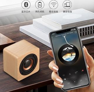 Parlante Bluetooth Inalámbrico Madera Q1