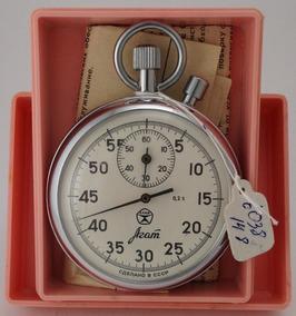 Cronômetro Russo Agat Urss 2 Chaves Cccp Nunca Usado