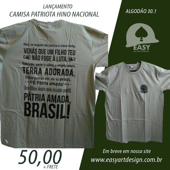 Camiseta Algodão Patriota - Hino Nacional Brasil