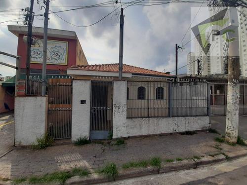 Imagem 1 de 4 de Terreno À Venda, 375 M² - Lauzane Paulista - São Paulo/sp - Te0041