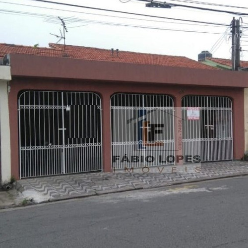 Casa A Venda No Bairro Vila Guiomar Em Santo André - Sp.  - 1206-1