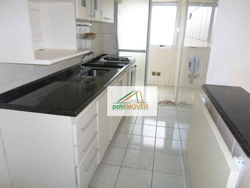 Apartamento Com 2 Dormitórios Para Alugar, 50 M² Por R$ 1.550,00/mês - Vila Guilhermina - São Paulo/sp - Ap0162