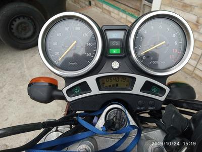 Yamaha Ys Fazer 250cc