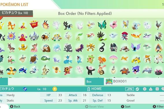 Pokemon Home 1880 (930 Pkm Shiny + 950 Pkm Pra Competitivo)