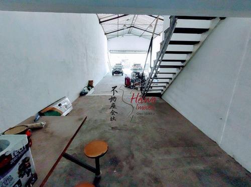 Imagem 1 de 9 de Galpão Para Alugar, 214 M² Por R$ 6.500,00/mês - Jardim Santo Elias - São Paulo/sp - Ga0079