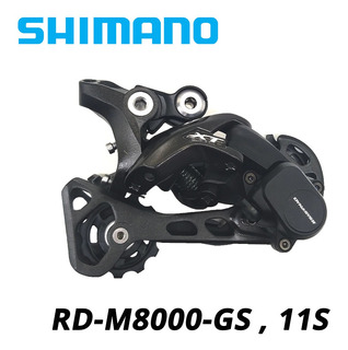 Cambio Deore Xt-11speed-top-normal Shadow (krdm8000gs)