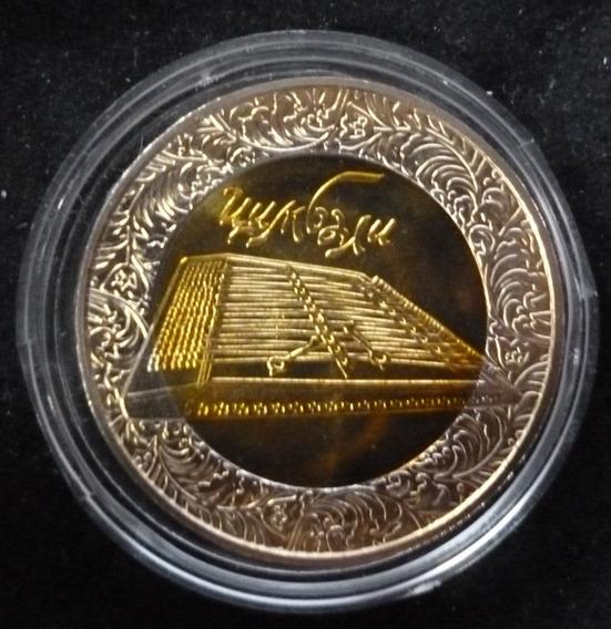 Ucrania Moneda Bimetálica Instr Music Timbal 5 Hryvnia 2006