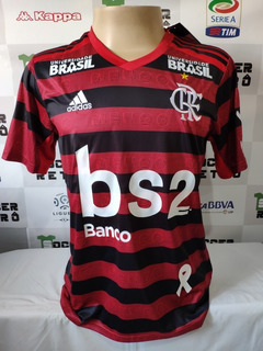 Camisa Flamengo Libertadores 2019-20 B. Henrique 27 À P/ Ent