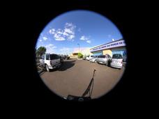 Visita Virtual Fisheye