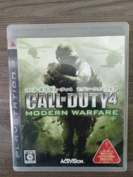 Call Of Duty 4 Modern Warfare - Japones - Ps3