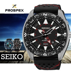 Seiko Prospex Kinetic Land Automático Sun049p2 Sun049 Top