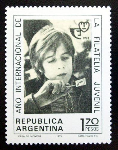 Argentina, Sello Gj 1673 Año Filatelia Juvenil 74 Mint L5050