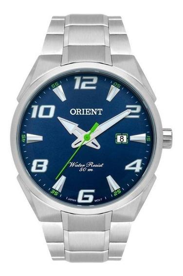 Relógio Orient Masculino Mbss1337 D2sx - Frete Grátis
