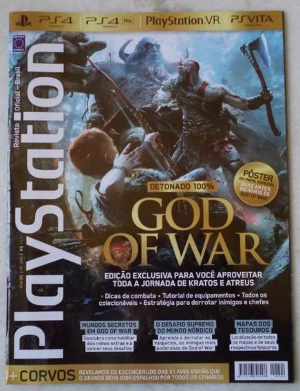 Playstation Revista Oficial - Brasil - Edição 244