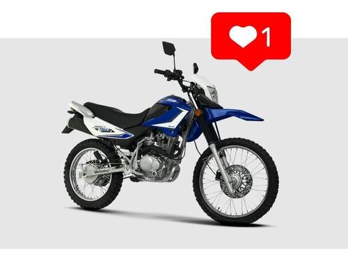 Motomel Skua 150 V6 Nuevo Modelo 0km 150cc Linea 2021 Sk1