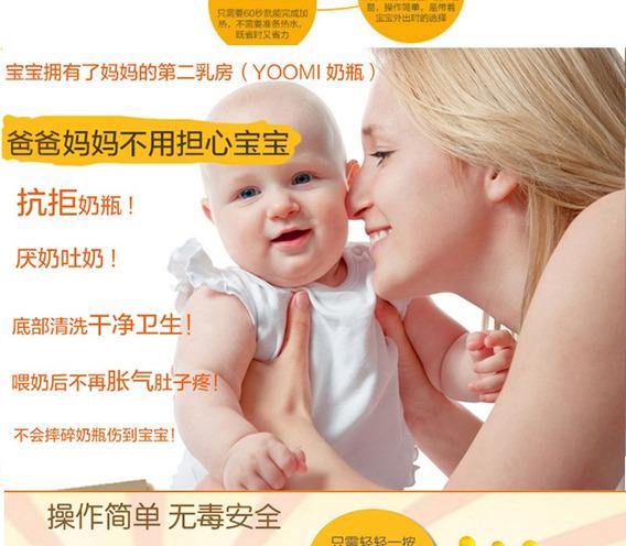 Yoomi Baby Warmer + 8 Oz Mamadeira Com Tetina De Fluxo Lento