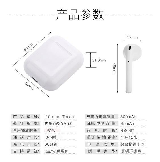 Touch Edition (5.0) I10 Bluetooth Fone De Ouvido Sem Bluetoo