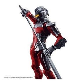 Figure-rise Standard Ultraman Suit Ver7.5 (plastic Model)
