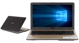 Laptop Asus Vivobook X540up:procesador Intel Core I5 8250u