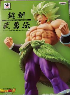 Banpresto Dragon Ball Super Saiyan Broly Fullpower