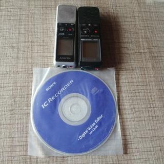Vendo O Cambio Grabadora Digital Sony Icd Px720, Icd P620