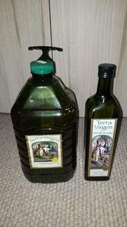 Aceite De Oliva Terra Virgen Del Vallle De Azapa