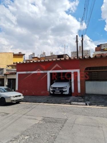 Imagem 1 de 6 de Casa Térrea Para Venda No Bairro Cidade Antônio Estevão De Carvalho, 2 Dorm, 2 Vagas, 152 M, 152 M - 2255