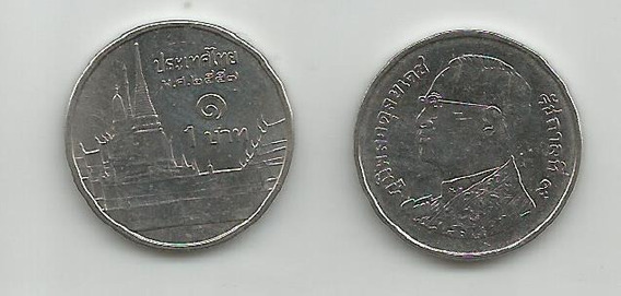 Moneda Tailandia, 1 B. 2014 Muy Buena