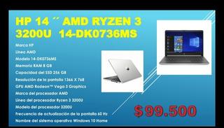 Computadora Marca Hp (hp 14 Amd Ryzen 33200u 14-dk0736ms)