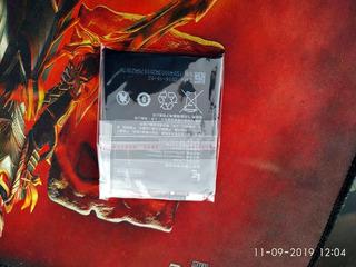 Leeco Le Pro 3, Bateria Para Movil.