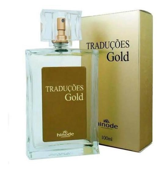 Perfume Hinode Joop! Hommem N*43