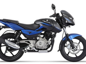 Moto Bajaj Rouser 180 2017 0km Entrega Inmediata Regalo Rvm