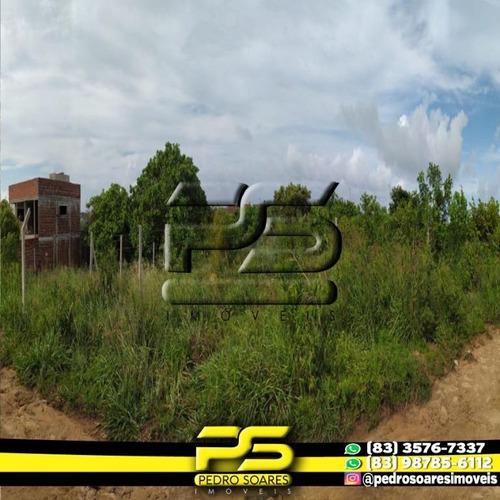Imagem 1 de 6 de Terreno À Venda, 1100 M² Por R$ 90.000,00 - Barra De Gramame - João Pessoa/pb - Te0099