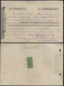 Brasil 1874 Recibo Timbrado Selo Fiscal D. Pedro Ii 200 Réis