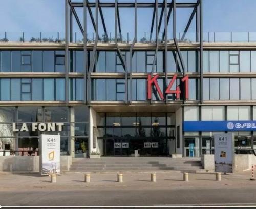 Oficina 40 M2 En Complejo Km 41 Polo Empresarial - Fco. Alvarez