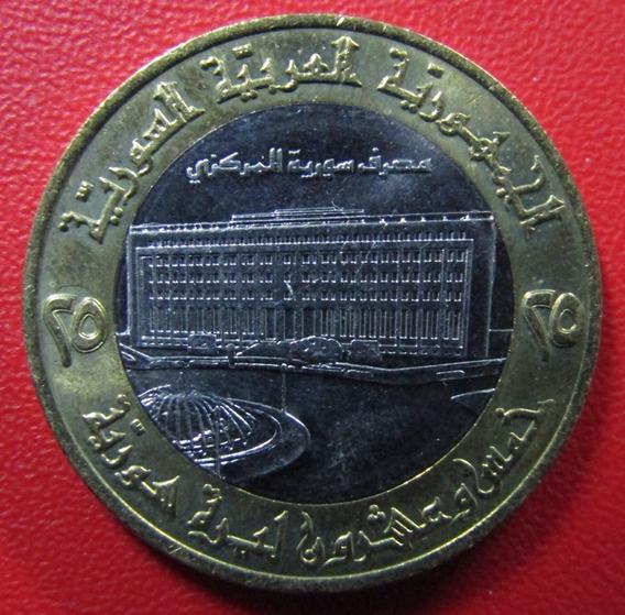 Siria Moneda Bimetalica 25 Libras 1995 Unc Km 126