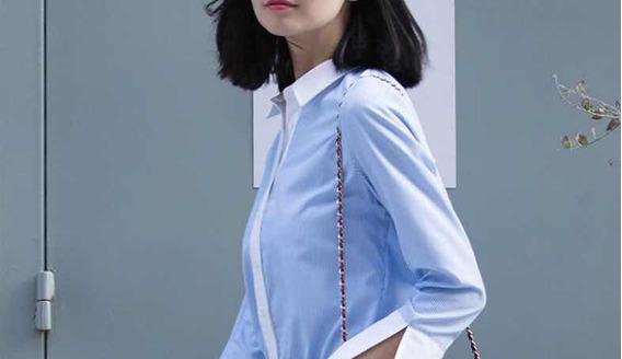 Blusa Camisa Social Feminina Manga Longa Listrada Importado