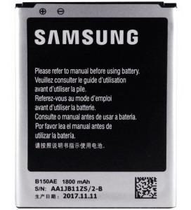 Bateria Galaxy S3 Duos Gt I8262 Gt-8262b B150