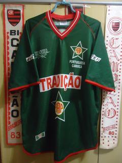 Camisa Portuguesa Do Rio De Janeiro ( Pratic )