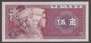 China 5 Jiao Billete Nuevo Sin Circular