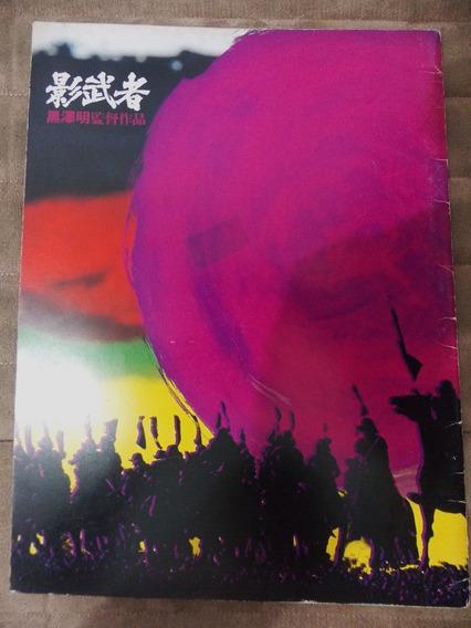 Revista Kagemusha Akira Kurosawa Programa Japonês