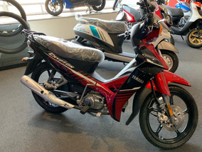 Yamaha Crypton 110, 2019, 0km, Rojo
