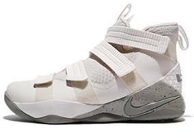 Nike Basquet Lebron James Soldier Xi Envio Gratis