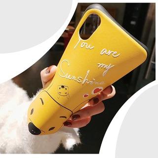 Estuche Forro Protector Huawei P30 Lite Funda Animadas Lujo
