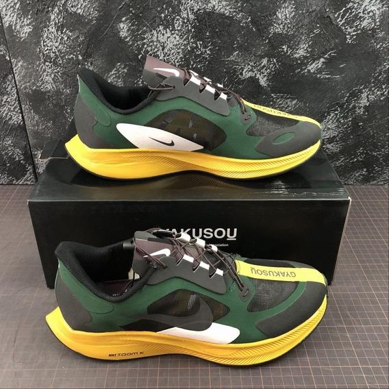 Nike Zoom Pegasus Turbo 35 Gyacusou
