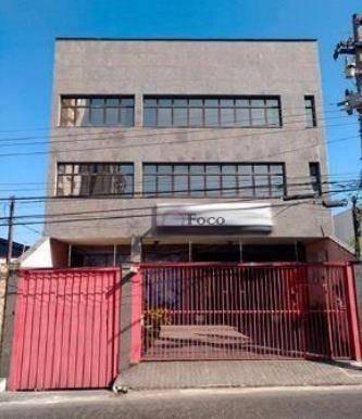 Imagem 1 de 18 de Salão Para Alugar, 200 M² Por R$ 14.000,00/mês - Vila Antonieta - Guarulhos/sp - Sl0107