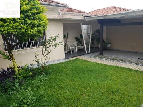 Casa Térrea Na Guilhilhermina Esperança - Ca00514 - 68891435