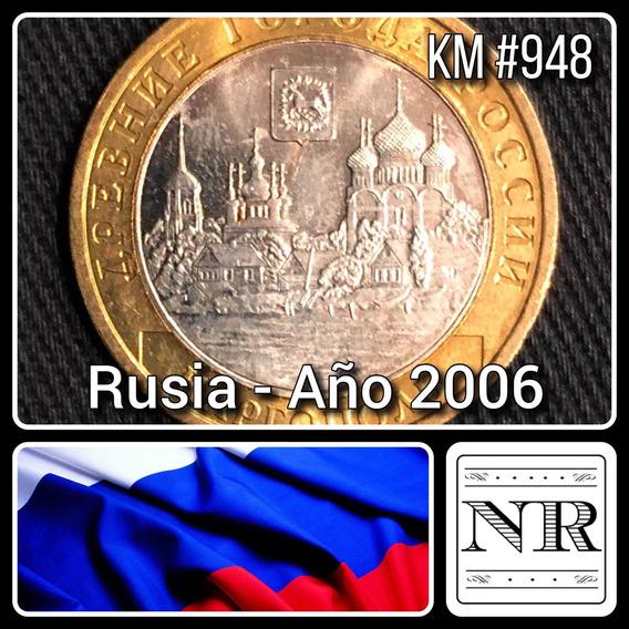 Rusia - 10 Rublos - Año 2006 - Km # 948 - Ciudad Kargopol