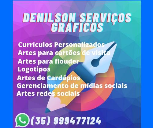 Serviço De Artes Gráficas