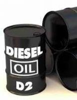 Gasoil D2 300,000 Galones Combustible Con Su Ficha Técnica